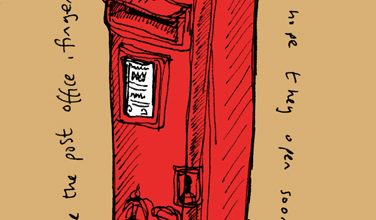 A post box sketch